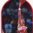 1989 Hoops Basketball Card #151 Jon Koncak