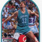 1989 Hoops Basketball Card #202 Greg Kite