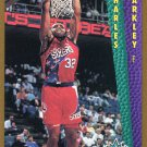 1992 Fleer Basketball Card #265 Charles Barkley