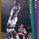 1992 Fleer Basketball Card #291 Patrick Ewing