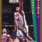 1992 Fleer Basketball Card #296 Derrick Coleman