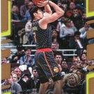 2017 Donruss Basketball Card #5 Ersan Ilyasova