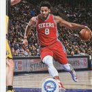 2017 Hoops Basketball Card #7 Jahlil Okafor