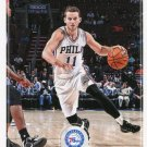 2017 Hoops Basketball Card #8 Nik Stauskas
