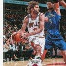 2017 Hoops Basketball Card #22 Robin Lopez