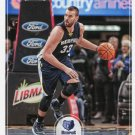 2017 Hoops Basketball Card #49 Marc Gasol