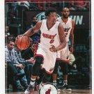 2017 Hoops Basketball Card #71 Josh Richardson