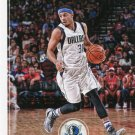 2017 Hoops Basketball Card #124 Seth Curry