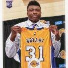 2017 Hoops Basketball Card #113 Thomas Bryant