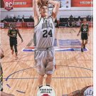 2017 Hoops Basketball Card #257 Lauri Markkanen