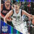 2015 Hoops Basketball Card Team Leaders #14 Chandler Parsons
