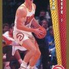 1992 Fleer Basketball Card #302 Adam Keefe