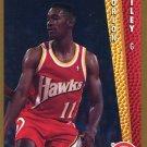 1992 Fleer Basketball Card #304 Morlon Wiley