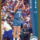 1992 Fleer Basketball Card #310 Kevin Lynch