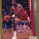 1992 Fleer Basketball Card #313 Rodney McCray