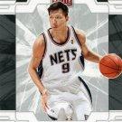 2009 Donruss Elite Basketball Card #70 Yi Jianlian