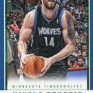 2012 Panini Basketball Card #130 Nikola Pekovic