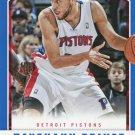 2012 Panini Basketball Card #161 Tayshaun Prince