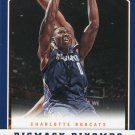 2012 Panini Basketball Card #281 Bismack Biyombo