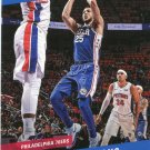 2017 Prestige Basketball Card #1 Ben Simmons