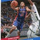 2017 Prestige Basketball Card #103 Avery Bradley