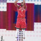 2017 Stratus Basketball Card #43 Serge Ibaka