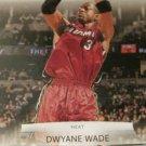 2009 Prestige Basketball Card #53 Dwyane Wade