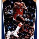 2018 Hoops Basketball Card #287 Julius Erving