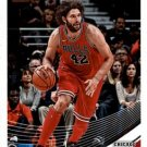2018 Donruss Basketball Card #98 Robin Lopez