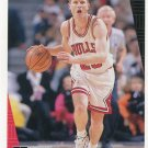 1997 Upper Deck Basketball Card #21 Steve Kerr