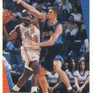 1997 Upper Deck Basketball Card #27 Bob Sura
