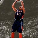 2008 Skybox Basketball Card #1 Mike Bibby