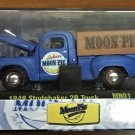 M2 Machines Moon Pie 1 #13-02 1949 Studebaker 2R Truck
