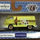 M2 Machines Wal Mart #TS11-18-23 1960 VW Delivery Van USA Model