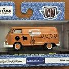 M2 Machines Wal Mart #TS11-18-27 1960 VW Delivery Van USA Model