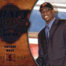 2008 Hot Prospects Basketball Card Blue Draft Night #110 Dwayne Wade