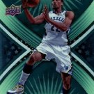 2008 Upper Deck First Editions Starquest Basketball Card #13 Rudy Gay