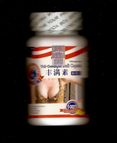 LOT of 2 bottles Alive Element Well-Developed Breast Enlargement Capsules / Pills ~ 3 mo. supply~