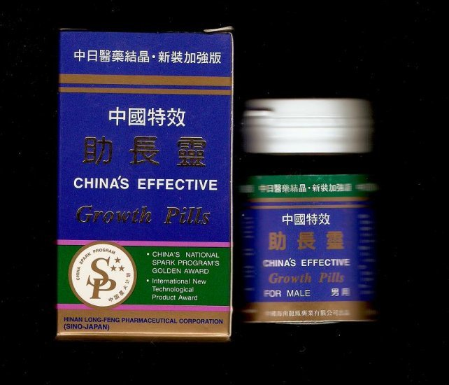 China's Effective Growth Pills 40 capsules for Men (2 bottles) *FREE SHIPPING*