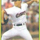 1990 Bowman 225 Eric Gunderson RC