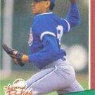 1991 Donruss Rookies 20 Frank Castillo RC