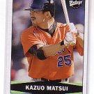 2004 Upper Deck Vintage 475 Kazuo Matsui RC