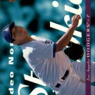 1995 Upper Deck 226 Hideo Nomo RC