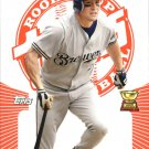 2005 Topps Rookie Cup Red #138 Scott Podsednik