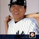 2003 Upper Deck 501 Hideki Matsui SR RC