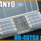 SANYO Eneloop 8 x AAA Rechargeable NiMH Battery