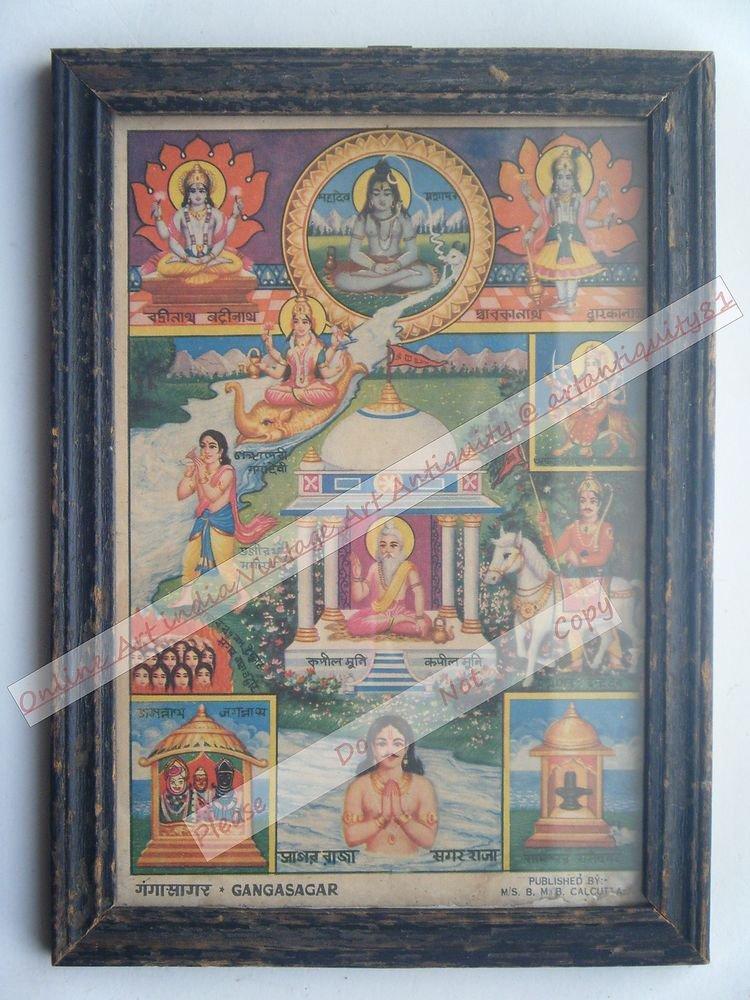 Ganga Sagar Rare Beautiful Vintage Print in Old Wooden Frame Religious Art #2486
