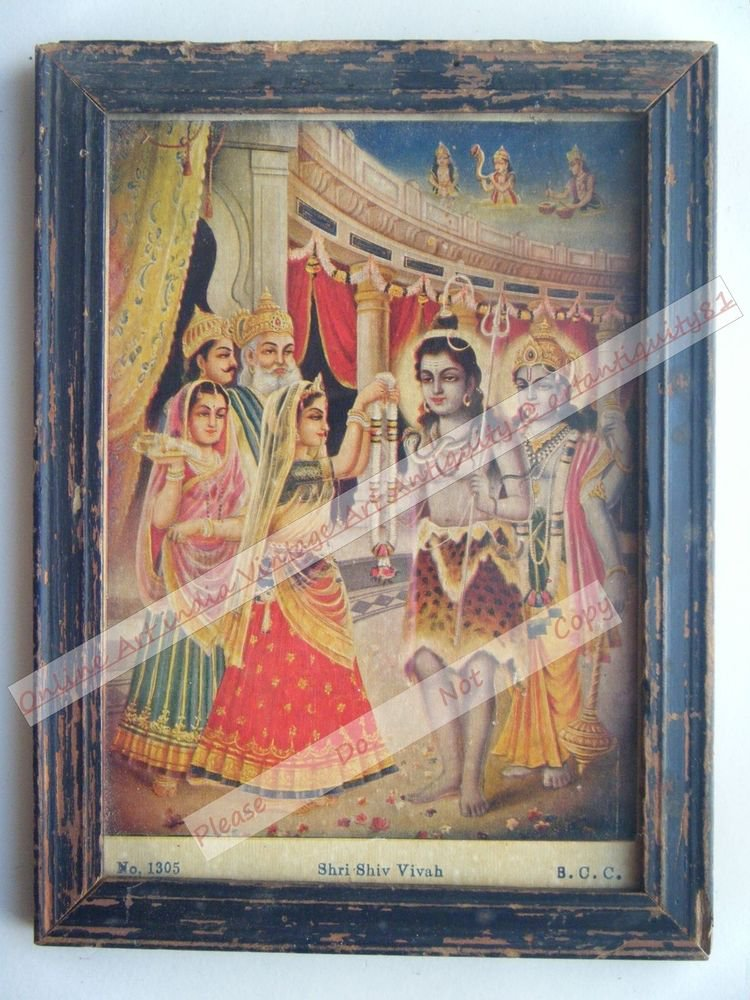 Hindu God Vintage Old Religious Print in Old Wooden Frame India Art #2408