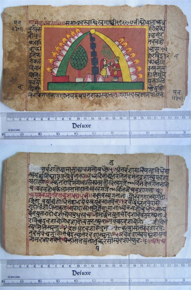 Original Antique Old Manuscript Indian Cosmology New Hand Painting Rare #601
