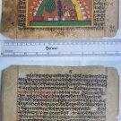 Original Antique Old Manuscript Indian Cosmology New Hand Painting Rare #601
